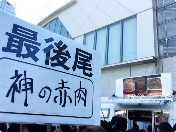 VISUAL JAPAN SUMMIT 2016「厳選 神の赤肉」2日目最後尾の札