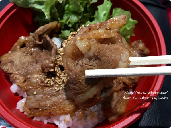 VISUAL JAPAN SUMMIT 2016「厳選 神の赤肉」カルビ丼 肉アップ