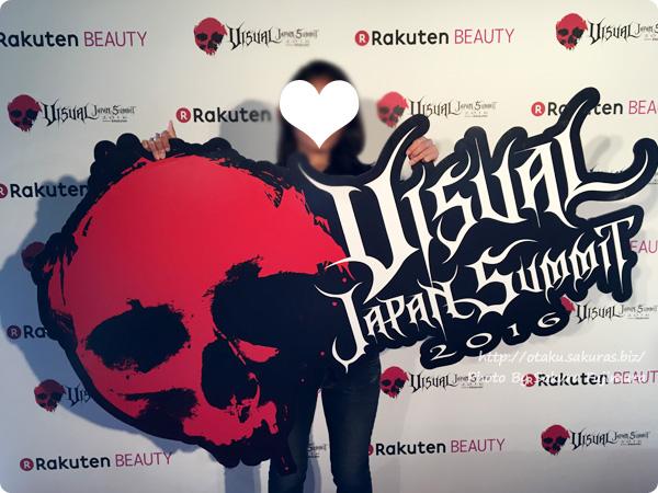 「VISUAL JAPAN SUMMIT 2016」 楽天ビューティーブース