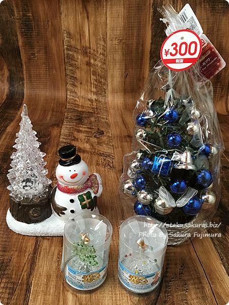 100円ショップダイソーで買ったクリスマスツリー、LEDツリー、置物など クリスマス2016