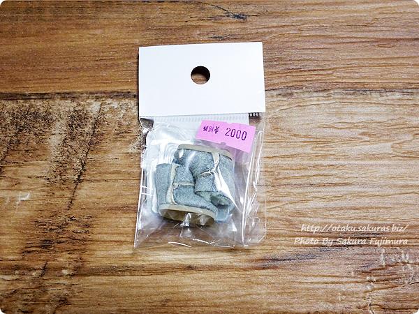 オビツ11用DOLLCEオリジナル「ムートンブーツ(グレー)」 パッケージ全体