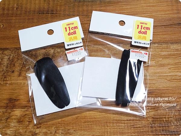 アゾンで買ったオビツ11用薄手パンティストッキング パッケージ
