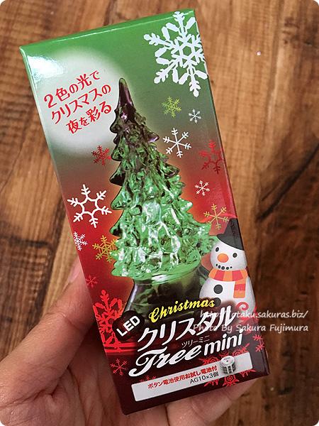 セリア(Seria) LEDクリスマスクリスタルツリーミニ パッケージ