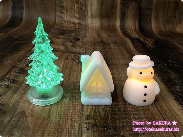 セリア(Seria) LEDクリスマスクリスタルツリーミニとLED light HOUSE(点滅タイプ)とLED light 雪だるま(点滅タイプ)のライト点灯時