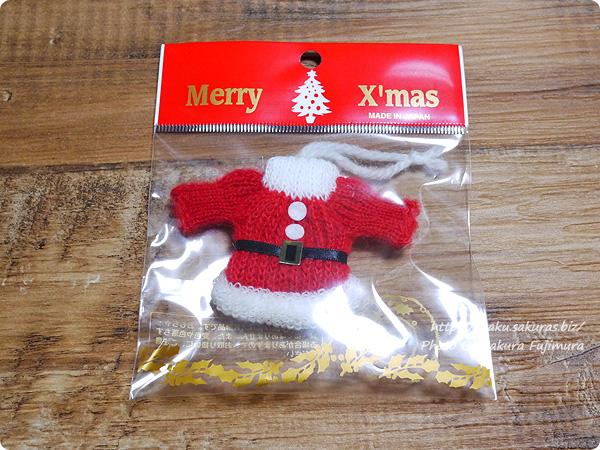 東急ハンズ サンタのニットセーターのクリスマスオーナメント パッケージ