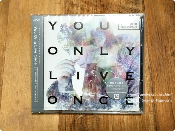 YURI!!! on ICE feat. w.hatano『You Only Live Once』DVD付き限定盤買った