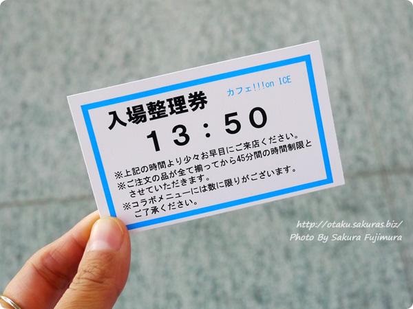 アニメ「ユーリ!!! on ICE」×「フィギュアスケートGPファイナル」コラボカフェ「カフェ!!! on ICE」整理券配布あり