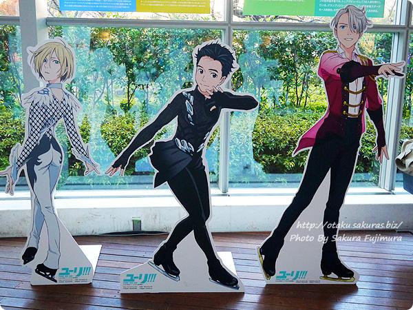 アニメ「ユーリ!!! on ICE」コラボカフェの「カフェ!!! on ICE」 勇利、ヴィクトル、ユーリのスタンディアップ