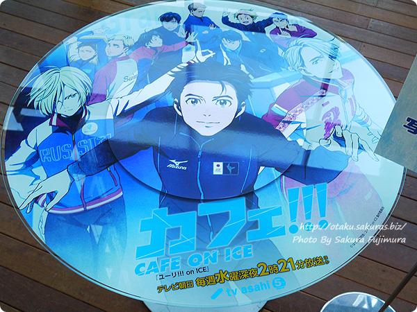 アニメ「ユーリ!!! on ICE」×「フィギュアスケートGPファイナル」コラボカフェの「カフェ!!! on ICE」 テーブル絵柄