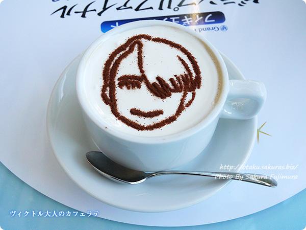 アニメ「ユーリ!!! on ICE」×「フィギュアスケートGPファイナル」コラボカフェの「カフェ!!! on ICE」 ヴィクトル大人のカフェラテ(ホット)