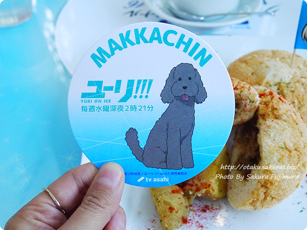 アニメ「ユーリ!!! on ICE」×「フィギュアスケートGPファイナル」コラボカフェの「カフェ!!! on ICE」 マッカチンのオリジナルコースター