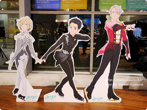 TVアニメ「ユーリ!!! on ICE」コラボカフェ「カフェ!!! on ICE」  勇利・ヴィクトル・ユーリのスタンディ