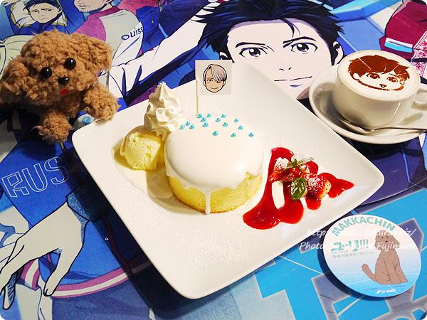 TVアニメ「ユーリ!!! on ICE」コラボカフェ「カフェ!!! on ICE」  コラボカフェ2回目で頼んだメニュー