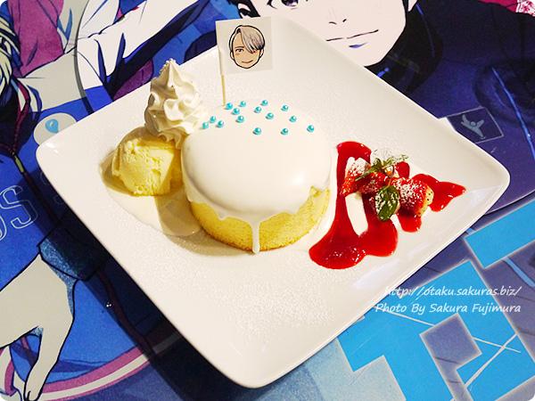 TVアニメ「ユーリ!!! on ICE」コラボカフェ「カフェ!!! on ICE」  ヴィクトルのリビングレジェンドパンケーキ