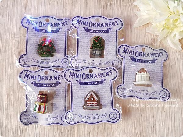 100円ショップキャンドゥのクリスマス用ミニオーナメント 買った5種類