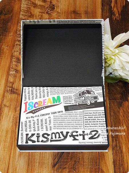 キスマイ初回生産限定盤DVD Kis-My-Ft2「CONCERT TOUR 2016 I SCREAM」 中身