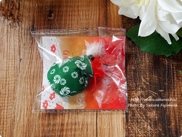 100円ショップで買った新春祝い飾り・ミニ獅子舞 パッケージ