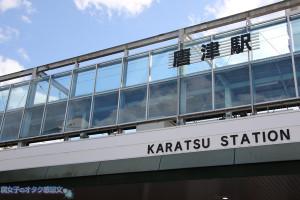 佐賀県サガプライズ!×アニメ『ユーリ!!! on ICE 』 唐津駅