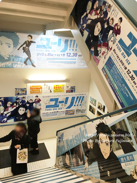 アニメイト池袋本店「ユーリ!!! on ICE」全階段スペース広告&パネル展示 1階踊り場に直筆サイン入りパネルあり