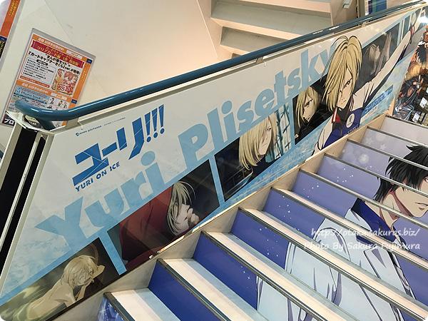 アニメイト池袋本店「ユーリ!!! on ICE」全階段スペース広告&パネル展示 ユーリ・プリセツキー(ユリオ)その2