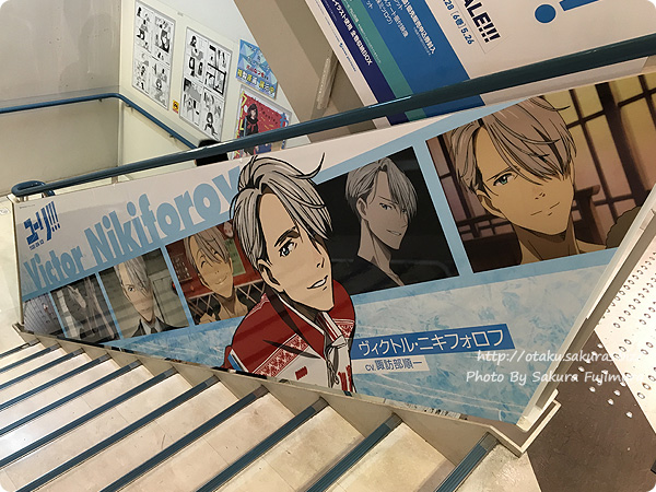 アニメイト池袋本店「ユーリ!!! on ICE」全階段スペース広告&パネル展示 ヴィクトル・ニキフォロフその2