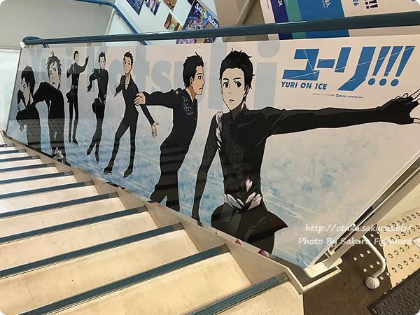 アニメイト池袋本店「ユーリ!!! on ICE」全階段スペース広告&パネル展示 勇利その3