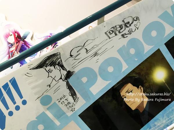 アニメイト池袋本店ユーリオンアイス階段 久保ミツロウ先生直筆イラストとサイン入り ギオルギー・ポポーヴィッチ