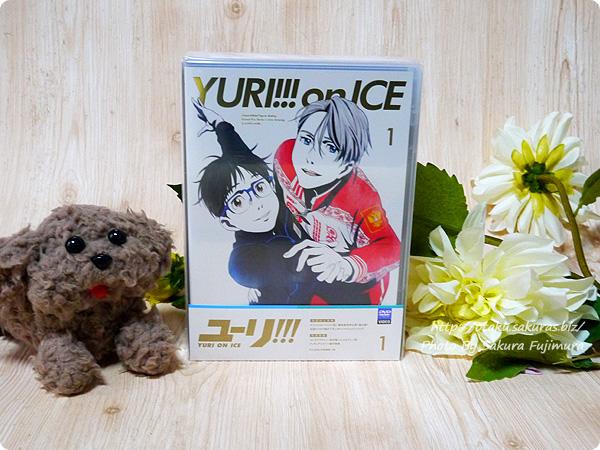 アニメ「ユーリ!!! on ICE」Bl-ray/DVD1巻 ジャケット表