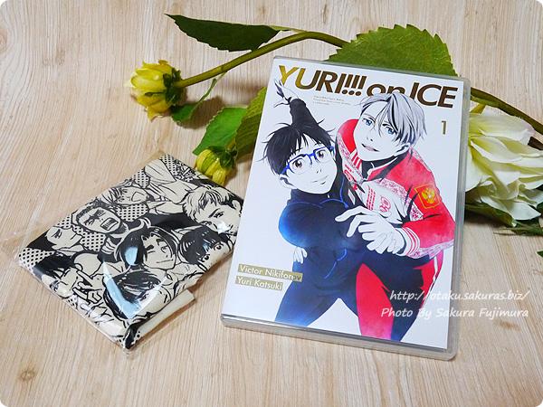 アニメ「ユーリ!!! on ICE」Bl-ray/DVD1巻 円盤と特典