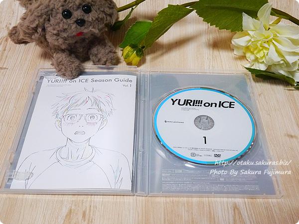 アニメ「ユーリ!!! on ICE」Bl-ray/DVD1巻 円盤デザインと特製ブックレット