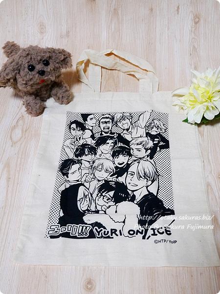 アニメ「ユーリ!!! on ICE」Bl-ray/DVD1巻 久保ミツロウ描き下ろしコットンバッグ