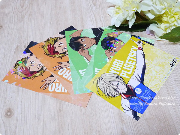 Blu-ray&DVD「ユーリ!!! on ICE」第1巻 発売記念 キャンペーン キラキラポストカード