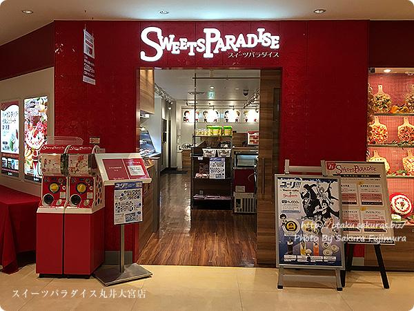 ユーリ!!! on ICE×Youme cafe standコラボ中のSWEETS PARADISE(スイーツパラダイス)大宮店