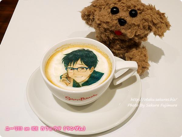 ユーリ!!! on ICE×Youme cafe standコラボ中のSWEETS PARADISE(スイーツパラダイス)丸井大宮店 ユーリ!!! on ICE カフェラテ 勝生勇利