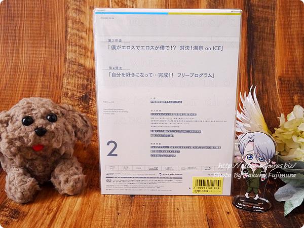 アニメ「ユーリ!!! on ICE」Blu-ray&DVD第2巻 パッケージ裏