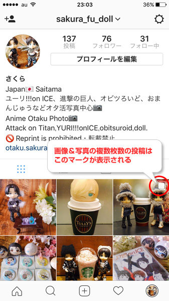 Instagram(インスタグラム)新機能・画像や動画を一気に10枚までまとめてアップ可能 サムネイル画像右上に四角のマークが表示される