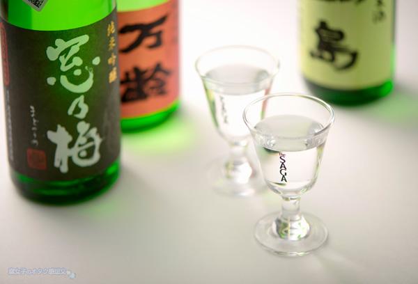 佐賀県 × ユーリ!!!on ICE「サーガ!!! on ICE 」日本酒イメージ