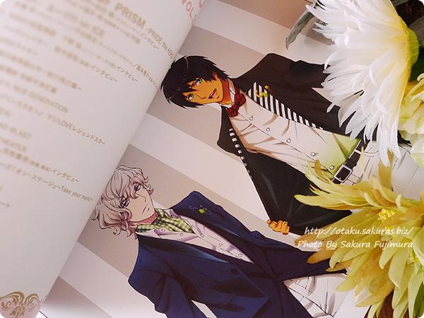 アニメ雑誌「spoon.2Di vol.22」うたの☆プリンスさまっ♪ マジLOVEレジェンドスターのピンナップが付録