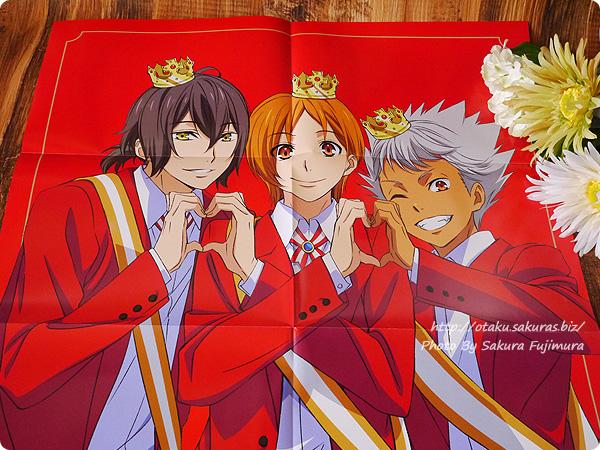 アニメ雑誌「spoon.2Di vol.22」KING OF PRISM(キンプリ)表紙イラストB2ポスター