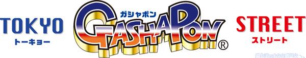 ガシャポン初のオフィシャルショップ「TOKYO GASHAPON STREET」ロゴ