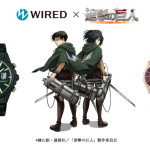 【数量限定】WIRED(ワイアード)×進撃の巨人コラボ腕時計リヴァイ&ミカサ人類最強ペアモデル3/10発売