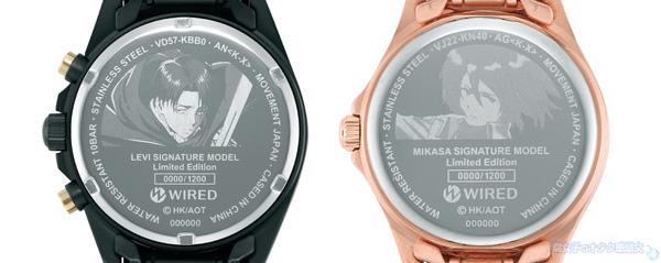 【数量限定】WIRED(ワイアード)×進撃の巨人コラボ腕時計 リヴァイ シグネチャー モデル (AGAT714) ミカサ シグネチャー モデル (AGEK740) 裏ぶたデザインシリアルナンバー入り