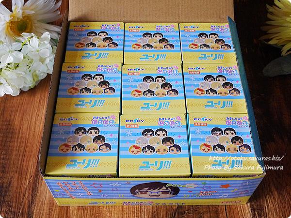 エンスカイ「ユーリ!!! on ICE」おまんじゅうにぎにぎマスコット1BOX 中身は9個入り