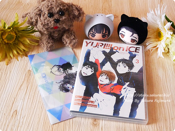 アニメ「ユーリ!!! on ICE」Blu-ray&DVD3巻中身