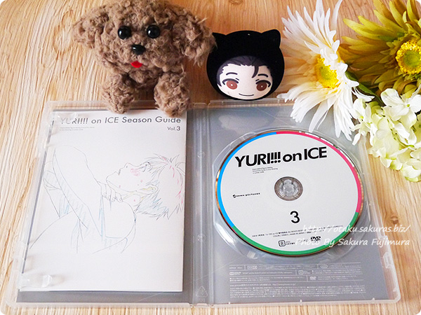 アニメ「ユーリ!!! on ICE」DVD3巻円盤デザインと特製ブックレット