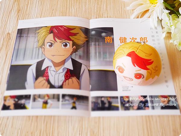 アニメ「ユーリ!!! on ICE」Blu-ray&DVD3巻特製ブックレット中身