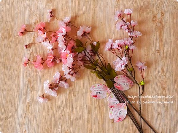 100均ダイソーで買った枝垂れ桜・ソメイヨシノ造花は本物っぽい