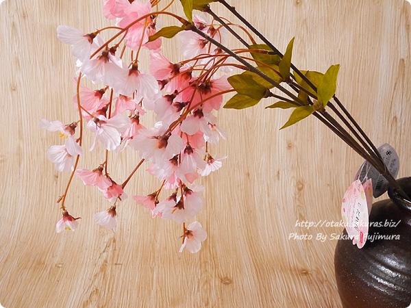100均ダイソーで買った枝垂れ桜を花瓶に挿してみた