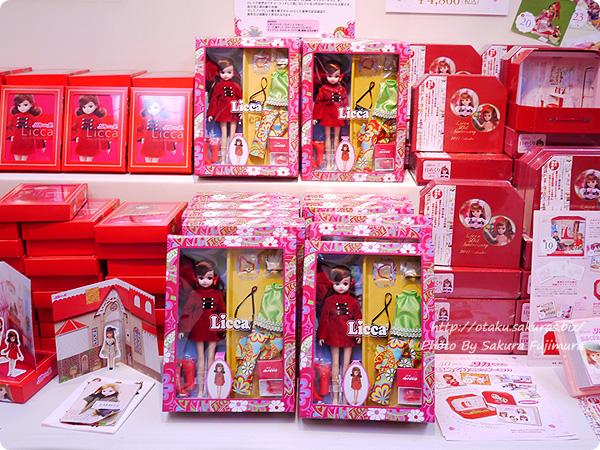 松屋銀座・誕生50周年記念「リカちゃん展」 初代リカちゃんをオマージュした人形「誕生50周年記念 リカちゃん展 限定リカちゃん」など限定グッズの販売も