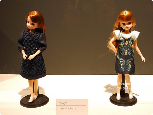 誕生50周年記念「リカちゃん展」 左:スープ 右:スーナウーナ コラボリカちゃん